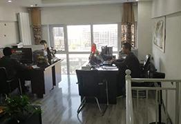 内蒙古会议会展